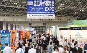 第六回道工具・作業用品EXPO